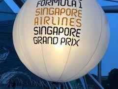 シルバーウィーク、2015 F1 シンガポールGP & マリーナ・ベイ・サンズ