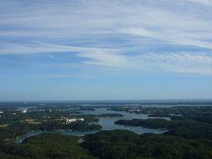 シルバーウィークに紀伊半島へ、三重・和歌山・奈良ドライブの旅(その1)~賢島・熊野古道(馬越峠)~