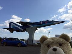 【宮城県】鹿妻駅に、なぜかジェット機がいる! ブルーインパルス、JR東日本,仙石線