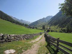 2015年オーストリア・イタリアの旅 №11  *** Kasern ハイキング ***