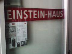 家族で個人旅行でスイスの定番を回った。3 ベルン経由ツェルマット。