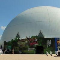 愛知万博10周年、ジブリの大博覧会と花と緑の夢あいちに行ってきました �