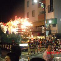 red paper youth 18 tikcet ☆ 25-2 ☆ sinjou festa