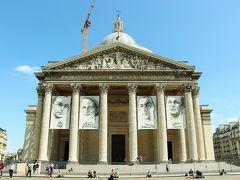 ツール・ド・エウロパ 2015 フランス編 1 パリ・カルチェラタンにて、「革命」について考える・・・