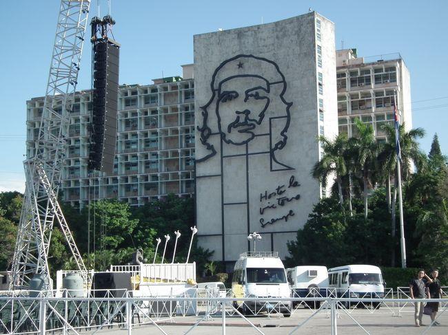 「カリブ海の真珠・キューバへ」  その① キューバ入国~ハバナ編