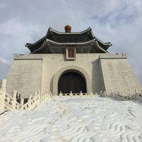 台湾/台北はやはり私の第2の故郷(1)
