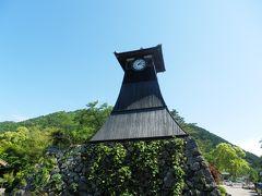 2015年5月GW(振替)若狭・丹後・但馬の旅(10) 豊岡市 出石城下