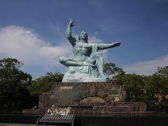 201509-05_シルバーウィーク九州旅行(長崎市内観光)-Nagasaki City (Nagasaki)