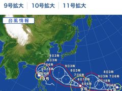 2015年7月:台風3つに囲まれて…Okinawa!!(Day 1)