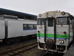 2015年9月北海道一日散歩きっぷの旅3(長万部から東室蘭経由札幌へ)