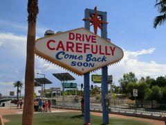 ラスベガス (ネバダ州) の旅行記