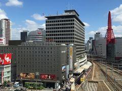 京都大阪一泊二日のぶらり旅