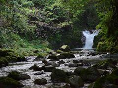 花貫渓谷 「水」の表情を学ぶ写真旅