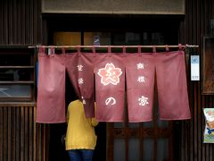 『35mmでいく東京散歩』 江東区森下 たまには老舗で桜なべでも