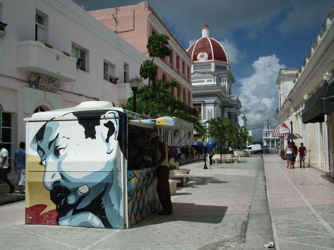 「カリブ海の真珠・キューバへ」 その② シエンフエゴス編