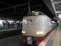 2015秋/サンライズ出雲乗車/夜行列車で往復5才0ヶ月