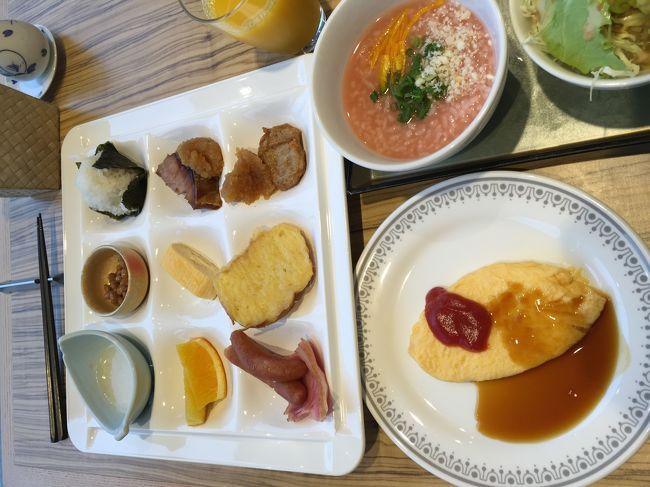 今回は、はじめて飛行機で松山に行ってみました。<br />東京からなので、ちょっと飛行機のチケットも高目かなと思いつつ<br />JALらくバックを使ってみたら<br />なんとチケットとホテル込みで3万円以内でした。<br />しかもホテルも豪華。<br />これはリピしますね。<br /><br />++++++<br />超絶ロングドライブ、スバルWRXで日本一周<br />http://mackenmov.sunnyday.jp/macken/travel_japan/index.html<br /><br />Twitter<br />https://twitter.com/mackenmov<br /><br />Instagram<br />https://www.instagram.com/mofmofp_/<br /><br />Blog<br />http://mackenmov.sunnyday.jp/<br /><br />積極的に発信しています! フォローしてくれたらうれしいです(⌒▽⌒)<br /><br />Amazonでの著書<br />・北海道の写真集 201406 part1 <br />https://amzn.to/2EBLnND<br />・ロングドライブのテクニック(1日で1000キロ走るコツ)<br />https://amzn.to/2HjpwgP<br />・人生を変える30のヒント<br />https://amzn.to/2HR0iXp<br />