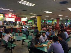 【シンガポール:チャンギ国際空港】 隠れた名店 ~社員食堂でランチ~