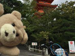 【京都】京都を電動チャリで一周してきた、ハイドラ・チェックポイント巡り 2015