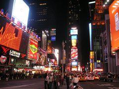 ニューヨーク一人旅   12年ぶりの訪問