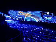 APAリゾート MYOKO HAPPINESS ILLUMINATION