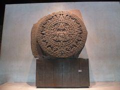 2015夏 メキシコとサンフランシスコ周遊の旅②メキシコシティ市内観光