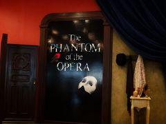The Phantom Of The Opera. オペラ座の怪人は、とても凄かった! 楽蔵 名古屋伏見店 【2015年10月3日】
