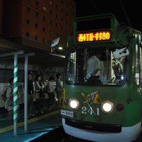 2015年9月北海道一日散歩きっぷの旅4(札幌市電)