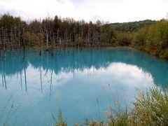 道央周遊④美瑛青い池・かなやま湖