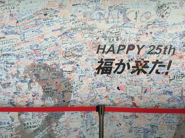 お仕事ででかけた福岡ついでに週末利用でちょっと足を延ばして長崎まで行ってまいりました。<br />グラバー亭、出島、中華街、、と、少ない時間の中ではありましたが、超鉄板な長崎観光旅行記です^^<br />ちょうど福山雅治さんの長崎ライブがあった直後のようで、長崎駅は福山一色w<br />そんなレアな時期であったことでお得感たっぷりな2泊2日の旅となりました<br />