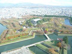 2007秋◆函館~東北 湯治の旅