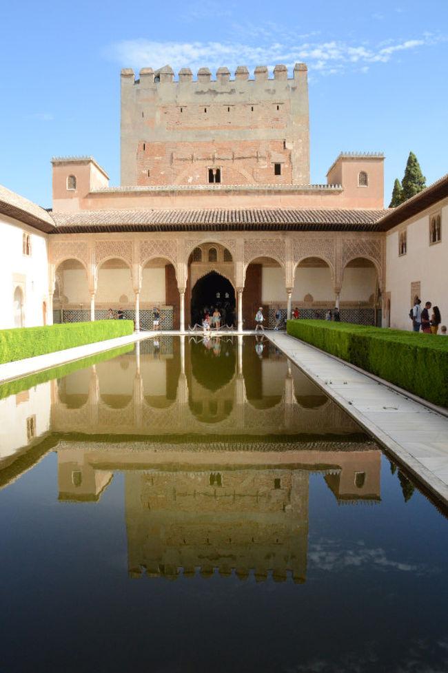 スペイン/グラナダ/アルハンブラ宮殿。海外旅行に行くなら、是非とも訪れてみたい一つです。今回は気楽な一人旅。旅のスケジュールを自分の趣味+体力に合わせ、レコンキスタ終焉の街グラナダ。イスラム教とキリスト教の文化が溶け合う街グラナダを2泊のゆったりとした日程で、街歩きを楽しむことにしました。