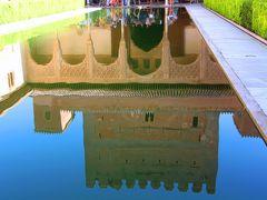 時に浮かぶ幻想宮殿 Alhambra 【女子二人旅-4(グラナダ)】