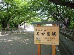 2008 GW◆名古屋、飛騨高山とお伊勢さんへの旅