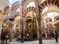 アンダルシアの街々を訪ねる旅(コルドバ編) −イスラム文化の美にふれる旅−