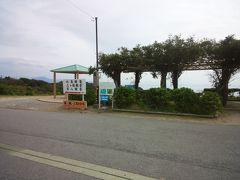 竹島ファンタジー館に行ってきました。