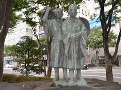 福島市の旅行記