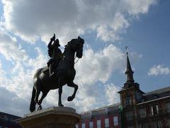 スペインの街角を楽しむ旅(マドリード/出発~市内散策編) -地図を片手にマドリード市街を歩く-