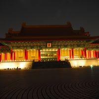 初めての台湾一人旅~台北と九份を訪ねて~Vol.1