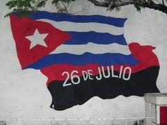 「カリブ海の真珠・キューバへ」 その⑥ ハバナ~帰国編