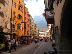 2015年オーストリア・イタリアの旅 №13  *** Innsbruck へ移動~帰国へ ***