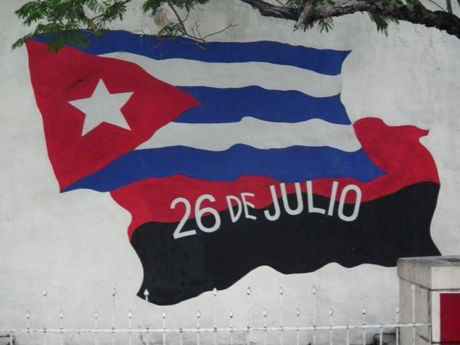 「カリブ海の真珠・キューバへ」の最終編。<br />バラデロからハバナに戻り、最後の市内観光~トロント経由で帰国までです。