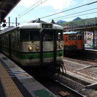 東京から函館へ鉄道旅?1 上越線に乗って