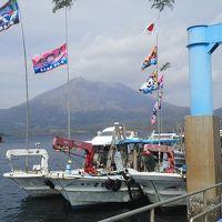 カンパチ祭り2015inたるみず ※鹿児島県垂水市