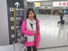 NACKさん、初・日本見聞遊食の旅 1 初来日、入国審査でチョットドキドキ。