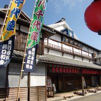 熊本県山鹿市を気ままにぶらり旅