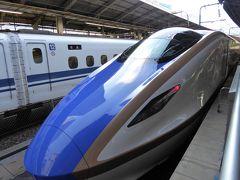 秋の優雅な北陸と信州の旅♪ Vol1(第1日目午前) ☆東京から北陸新幹線かがやき「グランクラス」で金沢へ♪