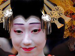 第38回大須大道町人祭に行ってきました
