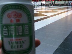 3回目の台湾。 自力で回った 太魯閣、十分、九份、金瓜石   メリットある情報もあるかな!?   ※セブンイレブンのibonを使って,日本で予約した 列車の切符の受け取り方は 必見!