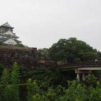 はじめての大阪(2泊3日)3日目 名城スタンプ第1号は大阪城!